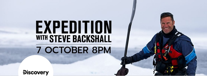 Expedition with Steve Backshall to air on Discovery Channel