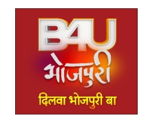 B4U Network launches B4U Bhojpuri