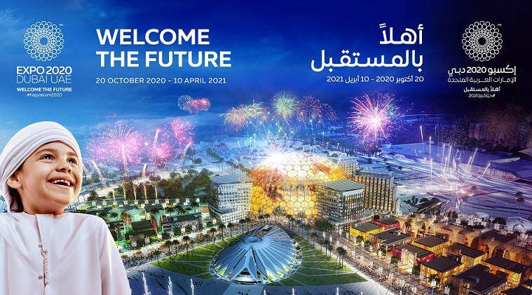 Expo 2020 Dubai unveils its latest global marketing campaign