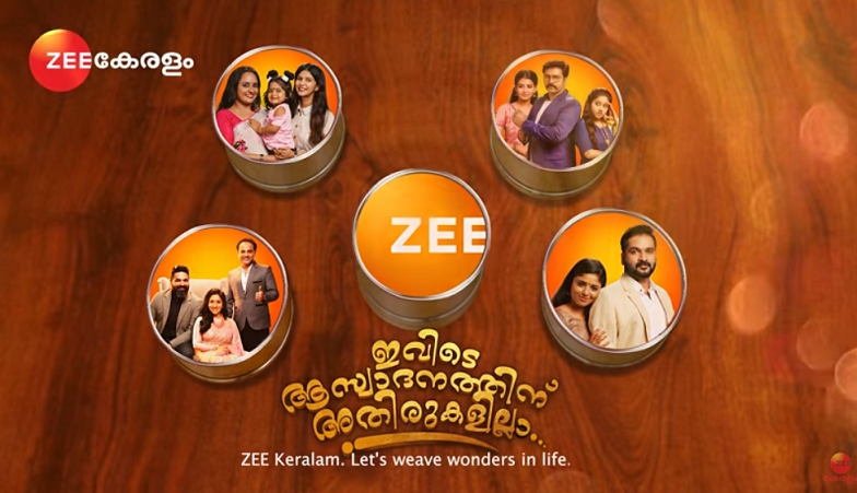 Limitless Entertainment says ZEE Keralam's new Brand Film with Manju Warrier