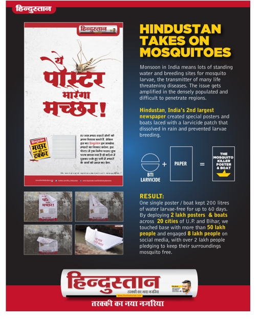 Hindustan pledges to fight mosquitoes through 'Machchar koTakkar' campaign