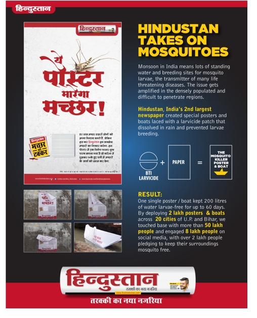 Hindustan pledges to fight mosquitoes through 'Machchar koTakkar' campaign