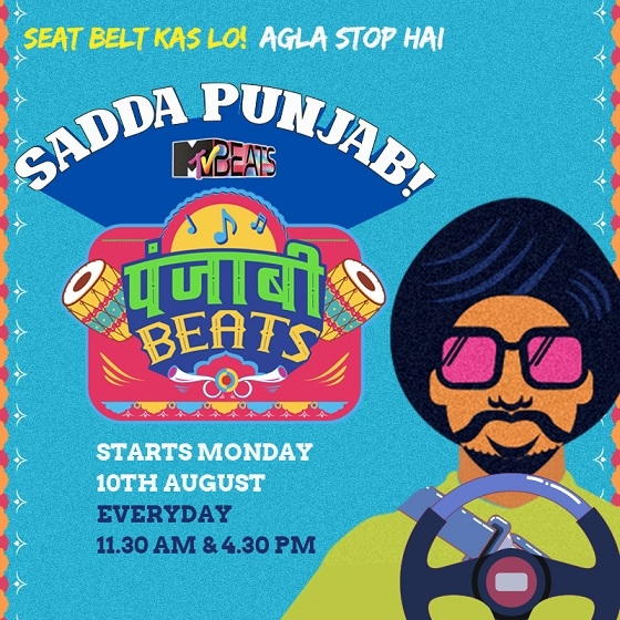 MTV Beats launches 'Punjabi Beats'