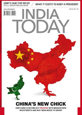 India Today Magazine featured as 'Cover of the Day'