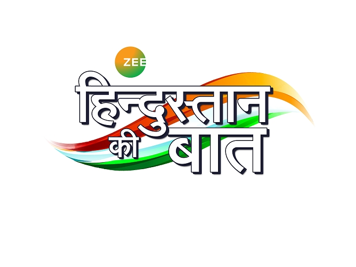ZEE Hindustan takes its established IP Hindustan Ki Baat on-ground for the second year