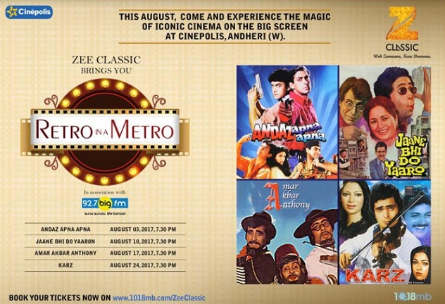Zee Classic presents 'Retro In A Metro'- Relive The Magic of Cult Hindi Films At Cinepolis, Andheri