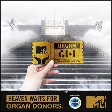 MTV India urges youth to give the gift of life through MTV ORGAN Daan in partnership with ORGAN India