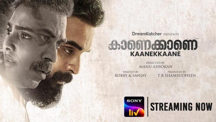 SonyLIV's first Malayalam release Kaanekkane premieres on 17th September