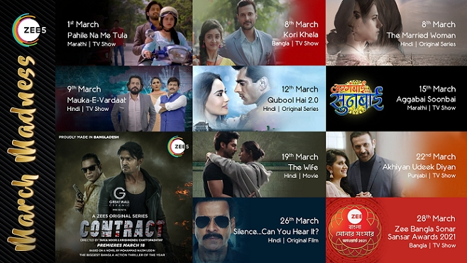 ZEE5 Global Announces its March Content Slate